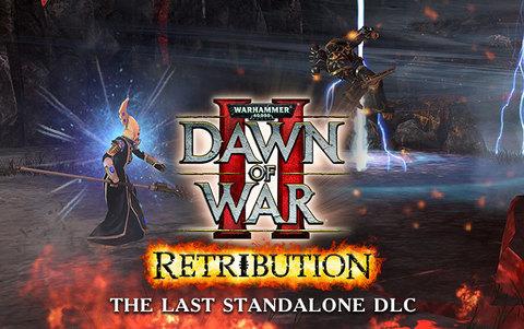 Warhammer 40,000 : Dawn of War II - Retribution - The Last Standalone DLC (для ПК, цифровой ключ)
