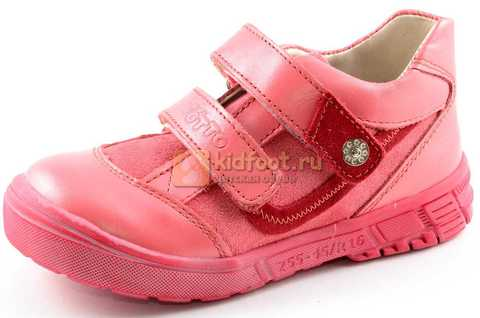 Ботинки Тотто из натуральной кожи на липучках демисезонные для девочек, цвет розовый. Изображение 1 из 12.