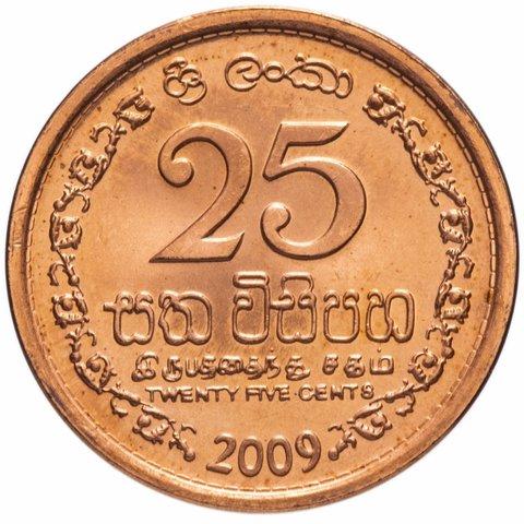25 центов. Шри-Ланка. 2009 год. AU