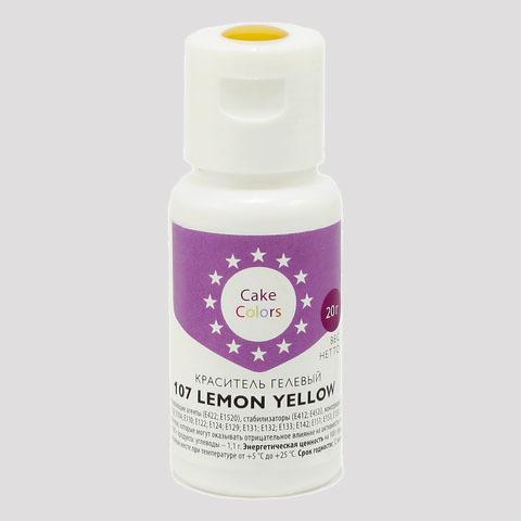 Краситель гелевый Cake Colors LEMON YELLOW, 20г (желтый)