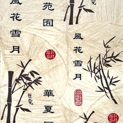Терможаккард ОТ12 Бамбу А01
