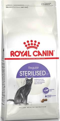 10 кг. ROYAL CANIN Сухой корм для взрослых стерилизованных кошек и кастрированных котов Regular Sterilised 37