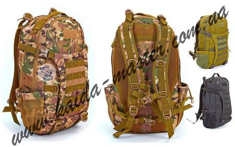 Рюкзак тактический штурмовой V-30л