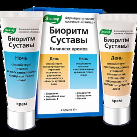 Биоритм суставы день/ночь крем 50 гр