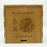 Подарочная деревянная коробочка вид-4