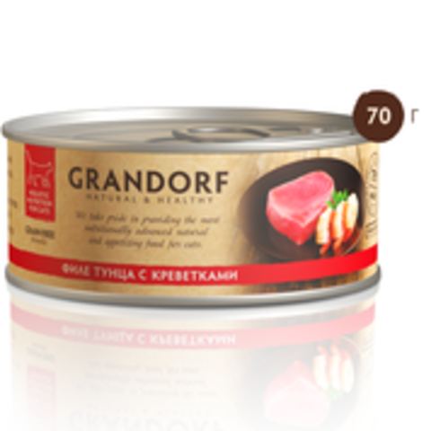 Grandorf филе тунца с креветками в собственном соку 70г
