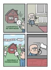 Добрые мемы