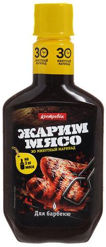 Маринад для барбекю Костровок, 300г