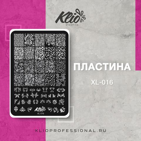 ПЛАСТИНА ДЛЯ СТЕМПИНГА KLIO PROFESSIONAL XL-016