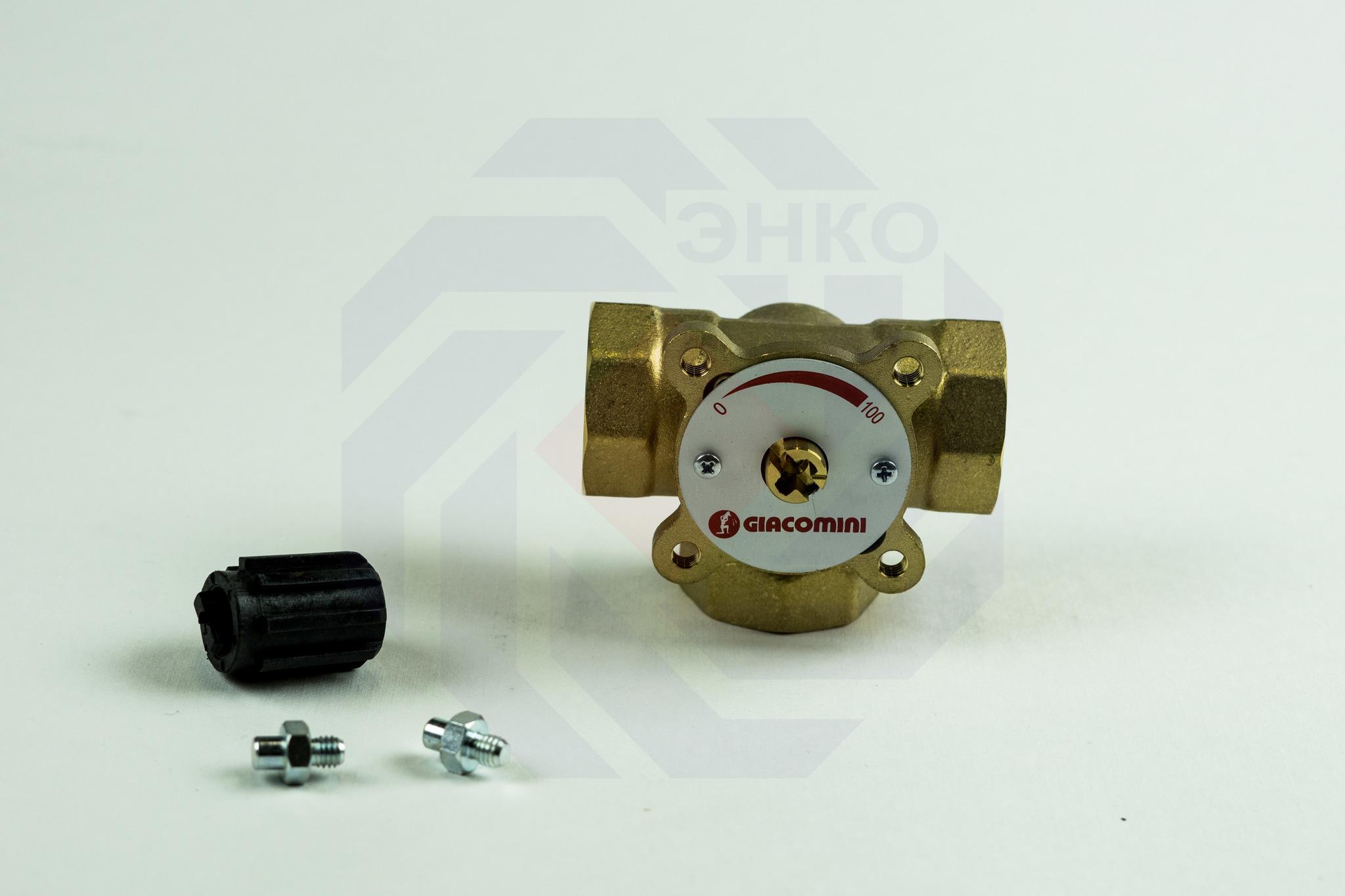 Клапан поворотный трехходовой GIACOMINI R297 1