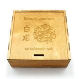 Подарочная деревянная коробочка