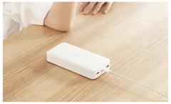 Аккумулятор Xiaomi Redmi Power Bank Fast Charge 20000 White (Белый)