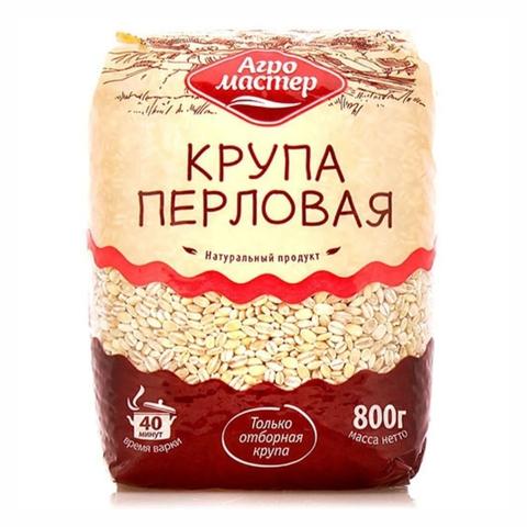 Перловая крупа АГРОМАСТЕР 800 гр м/у РОССИЯ
