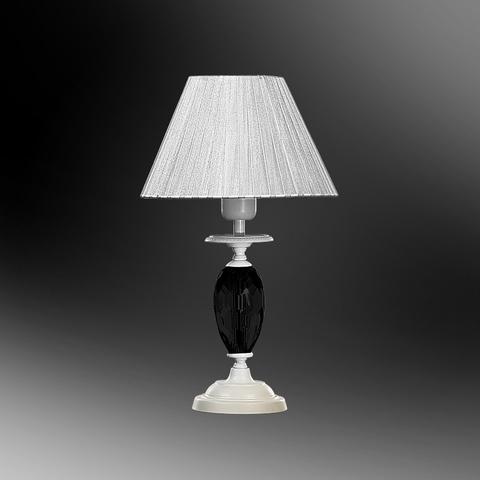 Настольная лампа GoodLight 26-01/3520