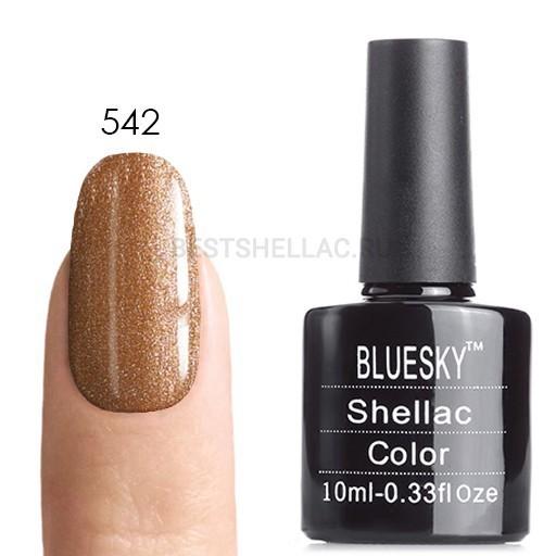 Bluesky Shellac 40501/80501 Гель-лак Bluesky № 40542/80542 Sugared Spice, 10 мл 542.jpg