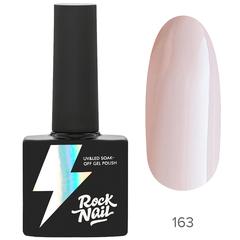 Гель-лак RockNail Basic 163 No filter