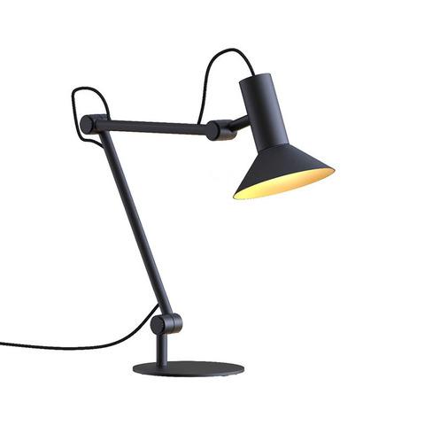 Настольная лампа Wever&Ducre Roomor