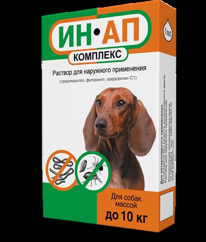 ИН-АП комплекс для собак до 10 кг. 1 мл.