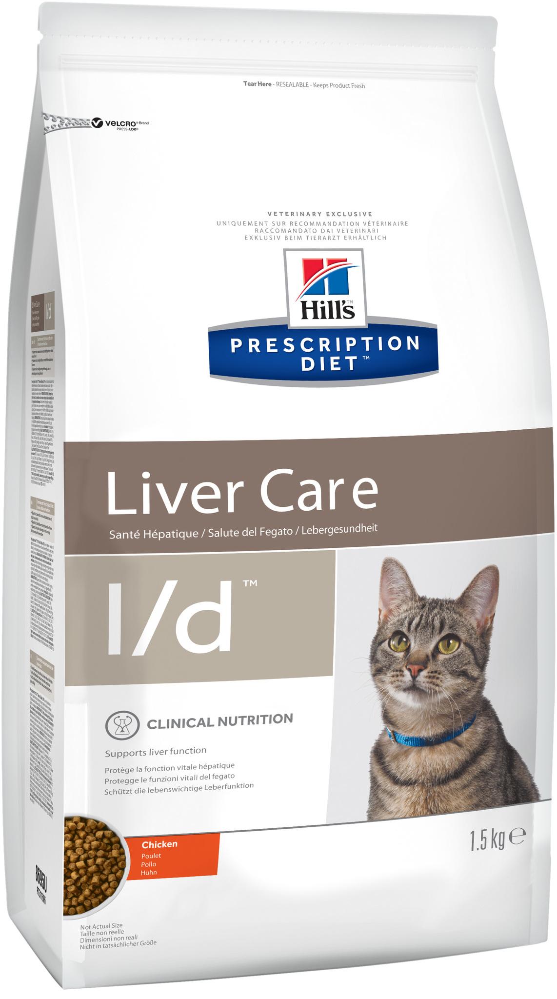 купить хиллс  диетический Hill's™ Prescription Diet™ Feline l/d™ Liver Care with Chicken сухой корм для взрослых кошек, диетический рацион при заболеваниях печени новая упаковка