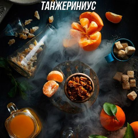 Табак для кальяна Daily Hookah Танжеринус 40 гр