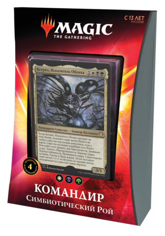 Икория Командир 2020: Symbiotic Swarm (русский)