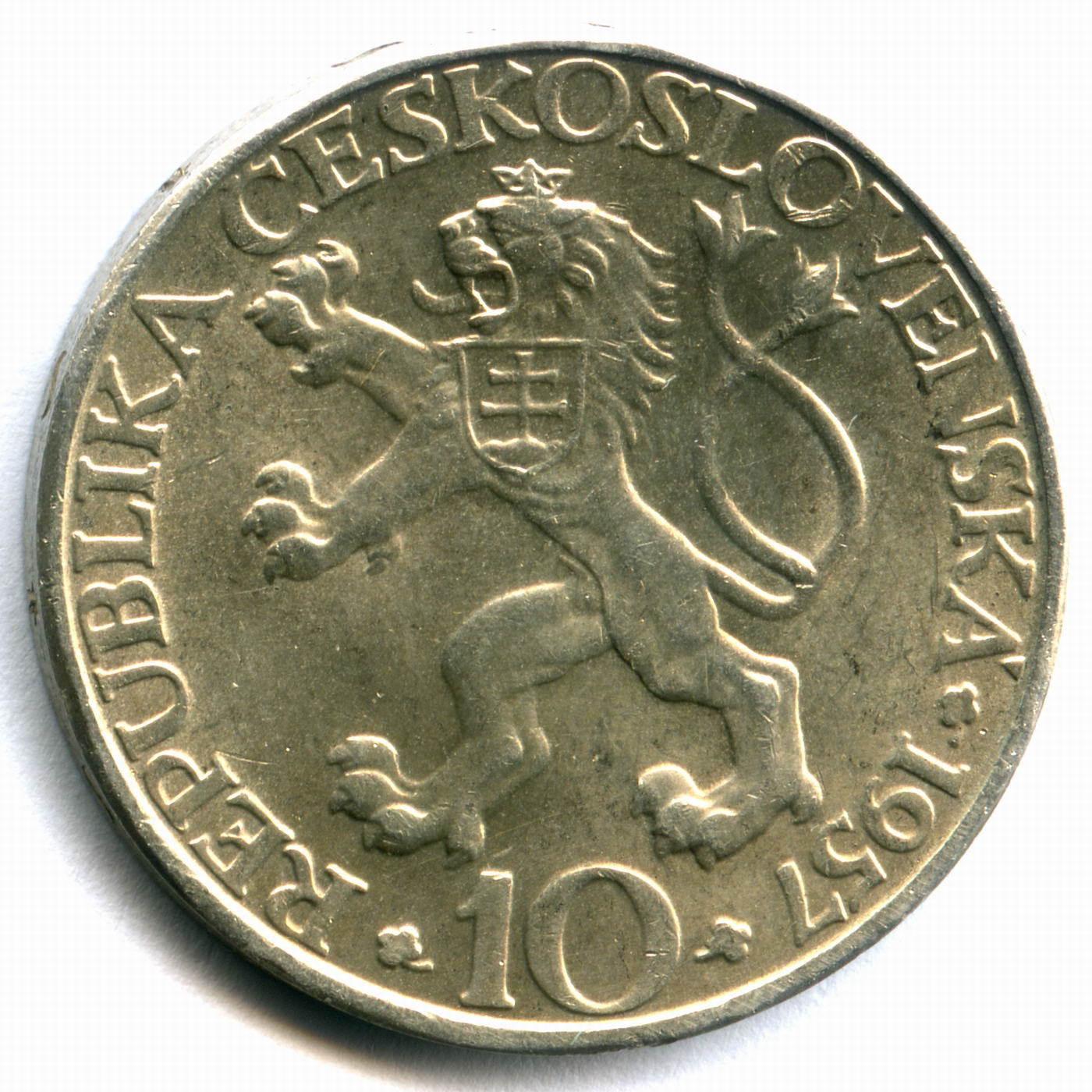 10 крон 1957. Чехословакия