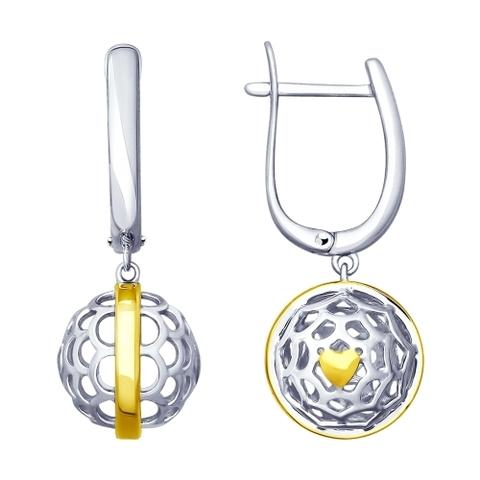 94022916 - Серьги из серебра с подвесками в форме ажурных шаров