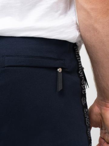 Спортивные штаны «Великоросс» синего цвета без манжета. Лёгкий футер