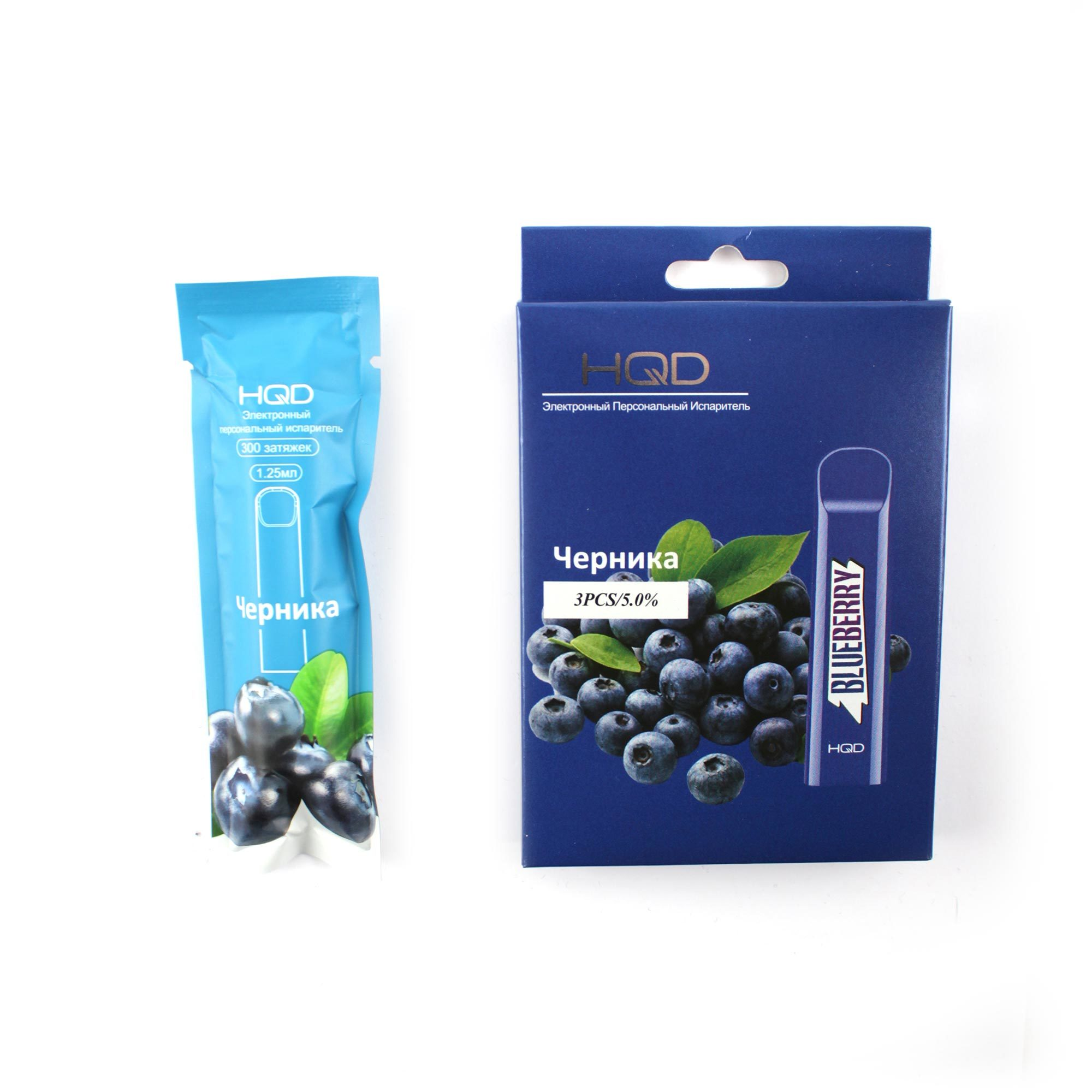 Одноразовая электронная сигарета HQD Blueberry (черника)