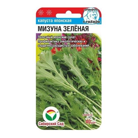 Мизуна зеленая 0,5гр яп.капуста (Сиб Сад)