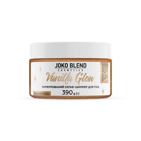 Парфумований cкраб для тіла з шиммером Vanilla Glow Joko Blend 390 г (2)