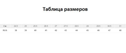 Ботинки зимние «Егерь» арт.544 (утеплитель Тинсулейт 3М) ХСН