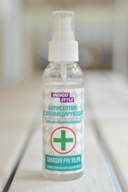A11215 INDIGO гель антисептический спиртовой, 85 мл