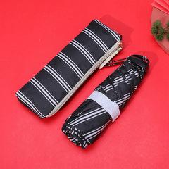 Маленький плоский зонт с защитой от УФ, 6 спиц, Япония (черный в белую полоску)