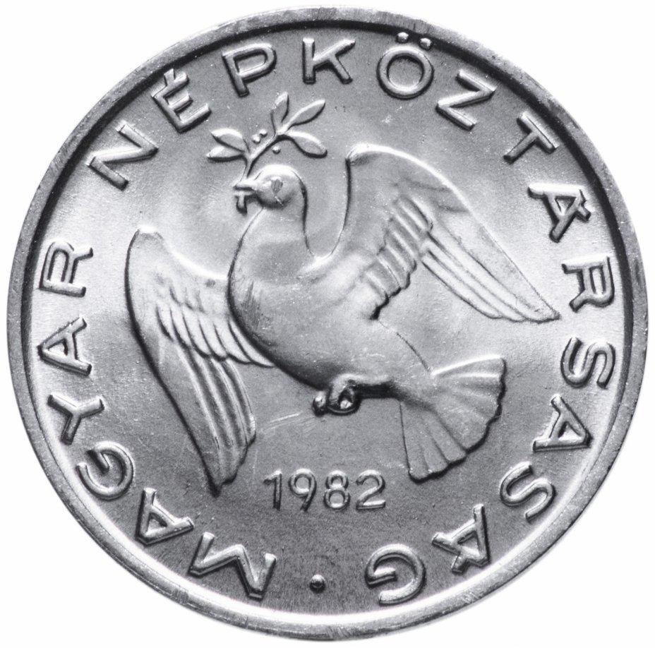 10 филлеров. Венгрия. 1982 год. UNC