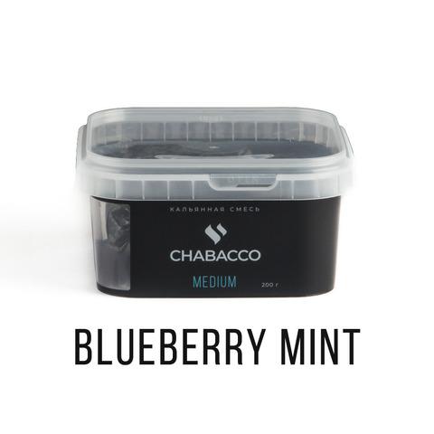 Кальянная смесь Chabacco - Blueberry mint (Черника с мятой) 200 г