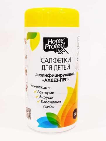 Салфетки влажные MDC (S208465) Home Protect дезинфицирующие 50л/уп спиртовые