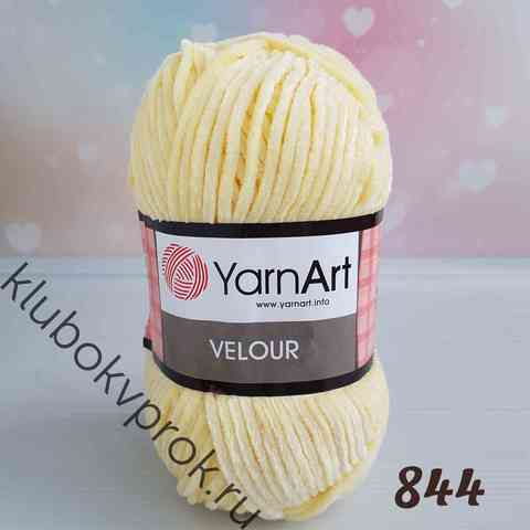 YARNART VELOUR 844, Желтый