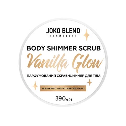 Парфумований cкраб для тіла з шиммером Vanilla Glow Joko Blend 390 г (3)