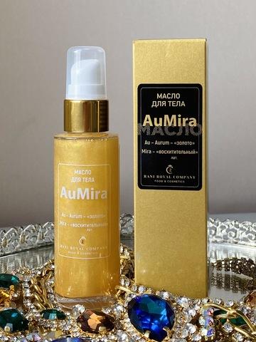Масло для тела «AuMira»