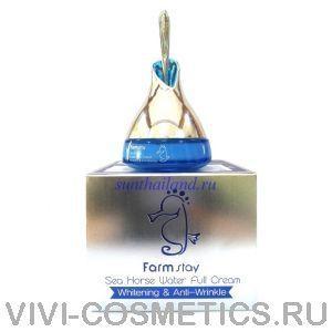 Увлажняющий крем для лица на экстракте Морского Конька | FarmStay VISIBLE DIFFERENCE sea horse water full CREAM (50мл)