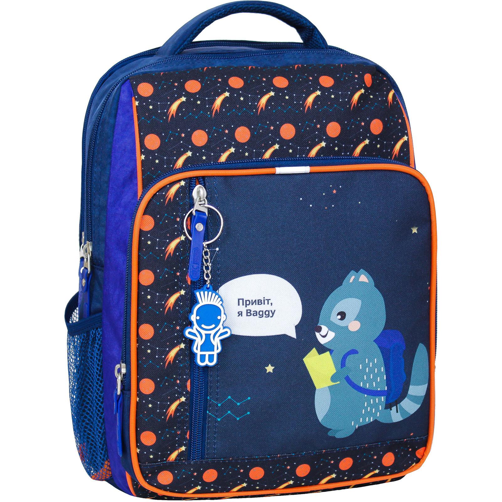 Школьные рюкзаки Рюкзак школьный Bagland Школьник 8 л. 225 синий 429 (00112702) IMG_4843-суб429.jpg