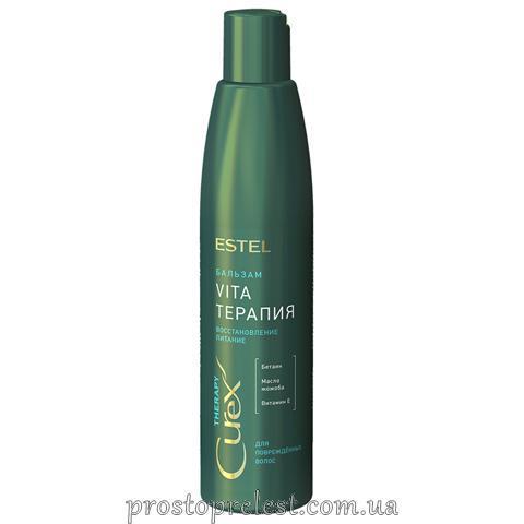 Estel Curex Therapy Cream-Balsam - Крем-бальзам для сухих и поврежденных волос