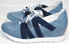Кроссовки для повседневной носки Ledy West 1484 115 Blue.
