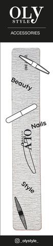 OLYSTYLE Пилка для ногтей 220/240