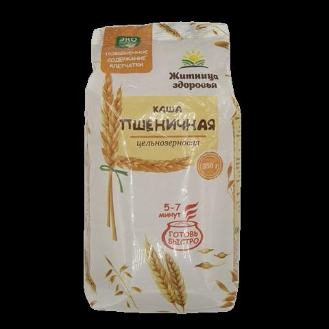 Каша пшеничная цельнозерновая ЖИТНИЦА ЗДОРОВЬЯ, 350 гр