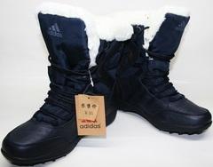 Ботинки кроссовки winter boots adidas climaproof Navy/Dark Gray.