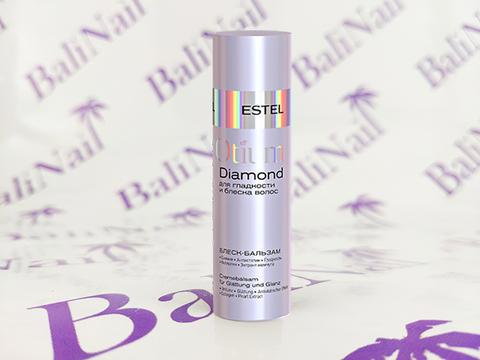 OTIUM DIAMOND Блеск-бальзам для гладкости и блеска волос, 200 мл