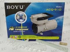Компрессор BOYU ACQ 910 (12V) упаковка