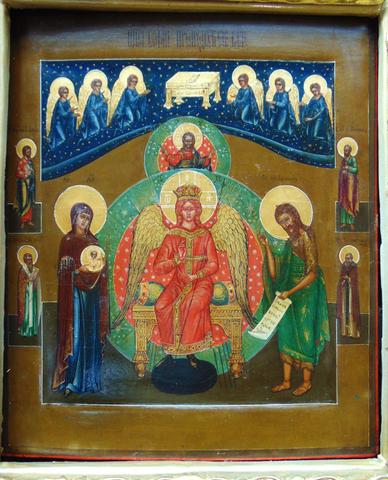 Икона София Премудрость Божия